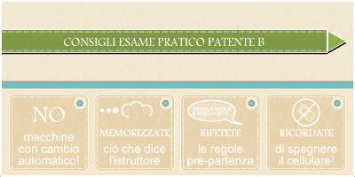 Ministero Interno Quiz Patente B - quiz patente b 2018 2019 ministero quiz patente