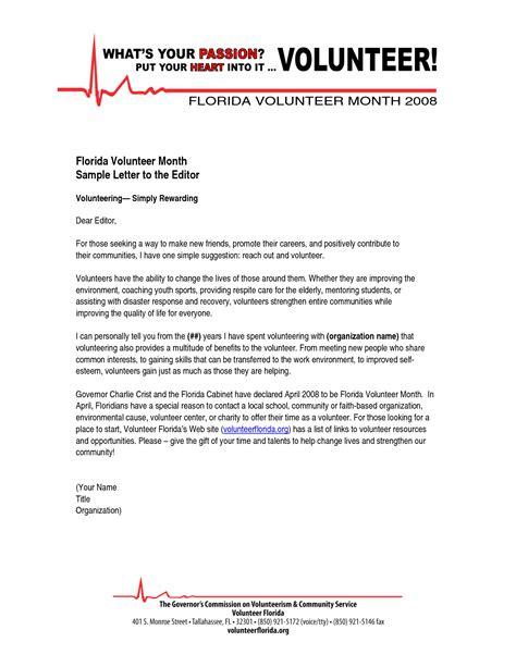 sample letters recognizing  volunteer