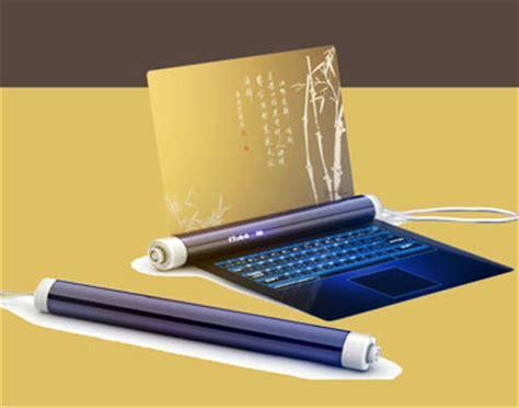 futuristic laptop designs     rediff