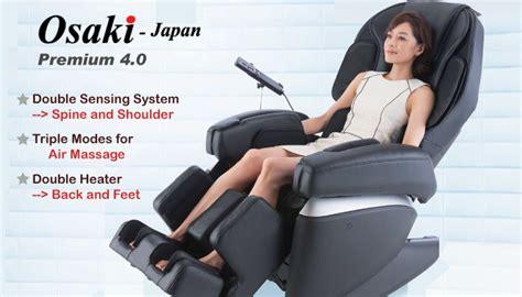 osaki chair made in osaki jp premium 4 0 japan chairs