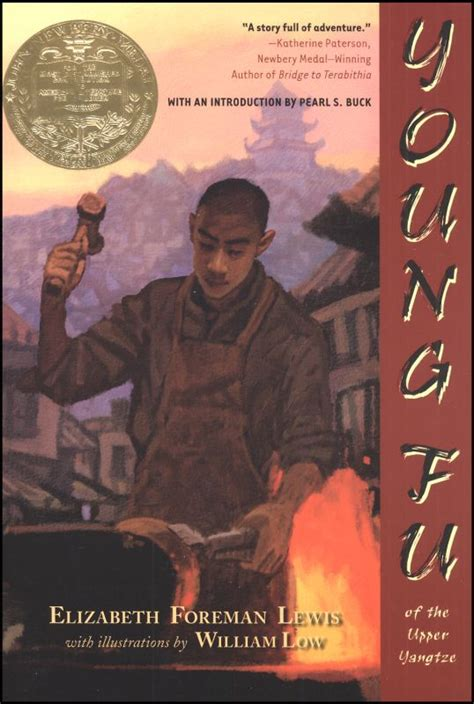 young fu   upper yangtze rarest kind