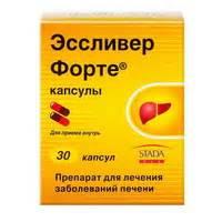 Эссливер лекарство от печени лучше