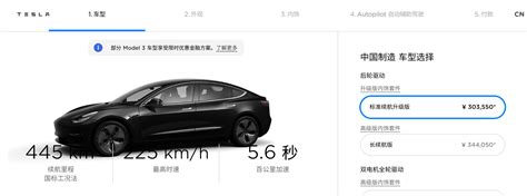 View Tesla 3 Model Cost Images