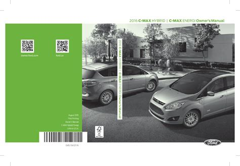 ford  max owners manual  give   damn manual
