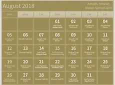 August 2018 hindu calendar with tithi for Ashadh Shravan