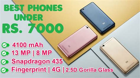 best smartphones rs 7000 new mid 2017 2 youtube
