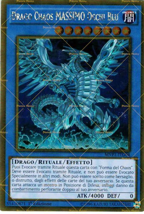 drago chaos massimo occhi blu