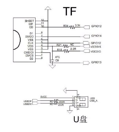 Pcs Bluetooth Module Stereo Audio