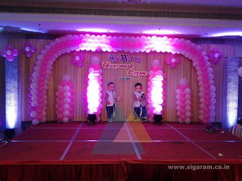 thanveesh ram birthday party  accord hotel pondicherry