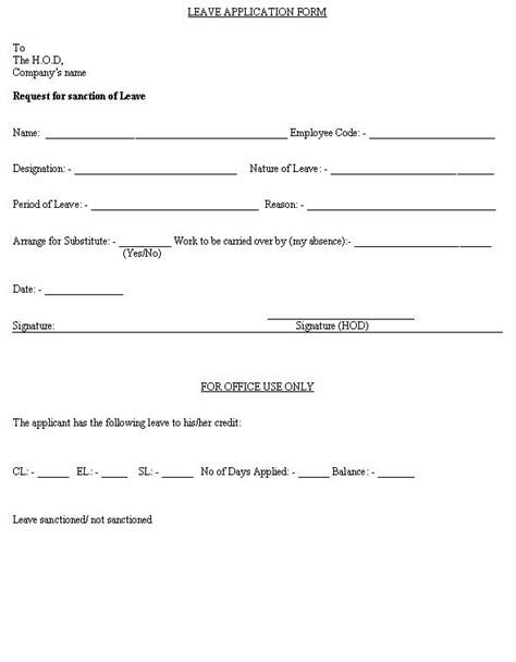 Leave Application Form Format