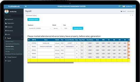 payroll management system payroll software  india