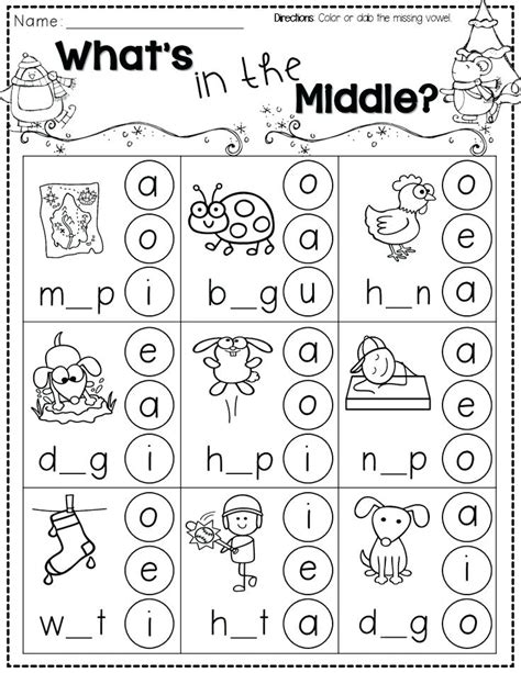 Kindergarten Blends Worksheets