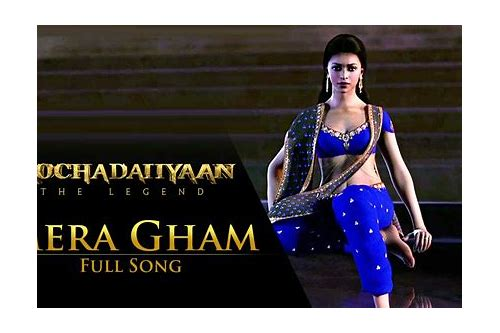 tara gum mara gum song mp4 download