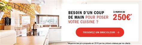 home depot hotte de cuisine hotte de cuisine brico depot wasuk
