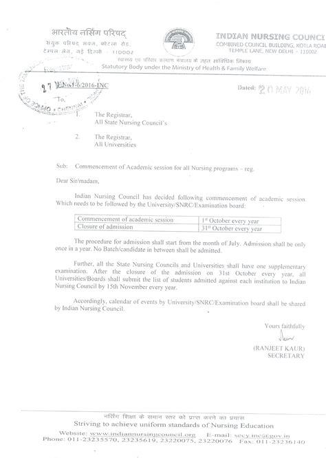 mbbs curriculum vitae format resume format pdf doc best