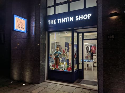 The First Official Tintin Shop Has Opened in Shanghai, And ...