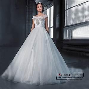 Vestidos De Noiva Princess Ivory/White Lace Illusion ...