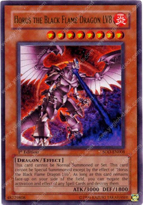 best horus the black deck yu gi oh card