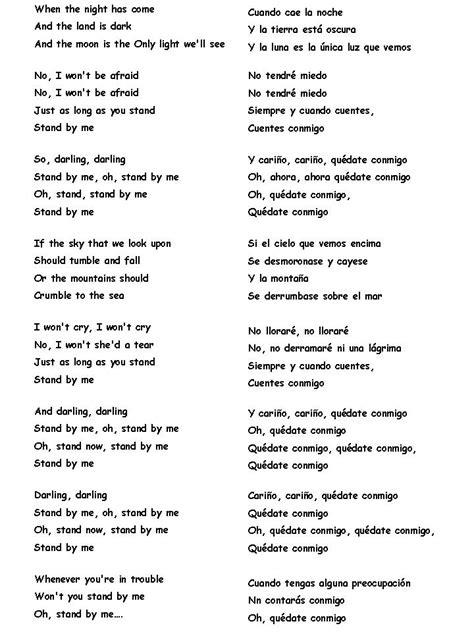 Descarga de la canción mangal deep jele lyrics