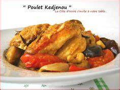 recette de cuisine ivoirienne 1000 images about cuisine africaine on