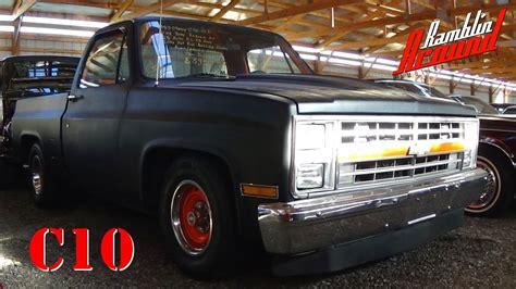 chevrolet  shortbed pickup  flat black