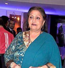 jamuna actress jigar bindu actress wikipedia