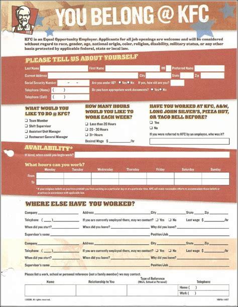 tim hortons job application form canada job applications