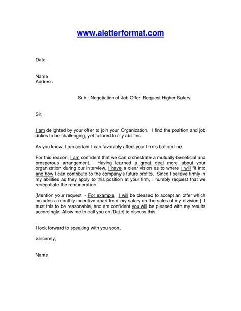 job offer salary negotiation letter format