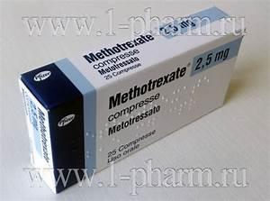 Лекарство от артроза нестероидное противовоспалительное