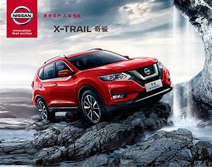 Nissan X Trail 2017 : nissan unveils 2017 x trail t32 facelift for china auto news ~ Accommodationitalianriviera.info Avis de Voitures