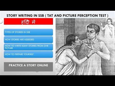 story writing  ppdt  tat  hindi  ssb youtube