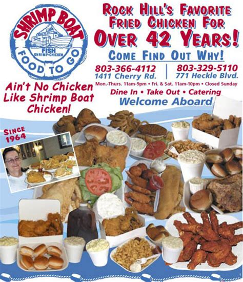 Shrimp Boat Rock Hill Sc Menu by 12 Restaurants In Sc That Don T Look Like Much But Are