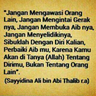 sabar quotes ideas  pinterest islam