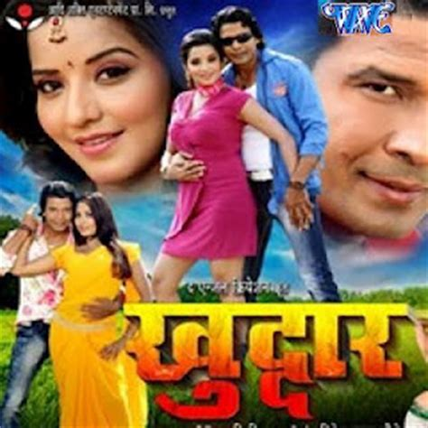 khuddar song mp3 free download