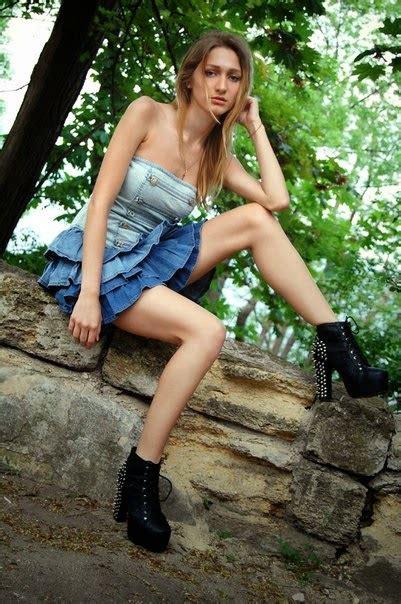 Russian Teen Nastya Black Ametuer Sex