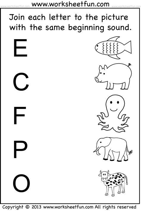 beginning sound 7 worksheets preschool worksheets