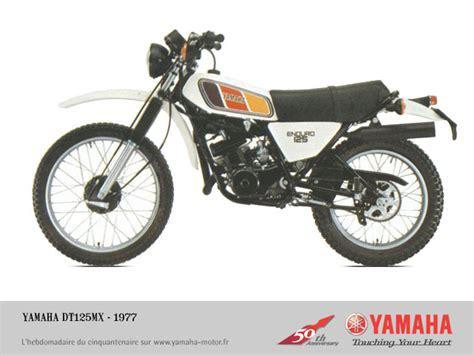 yamaha actu l hebdomadaire du cinquantenaire de yamaha num 233 ro 14