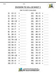 Printable Division Worksheets 3rd Grade Math