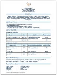 curriculum vitae template wordpad free over 10000 cv and resume sles with free download chartered accountant ca articleship