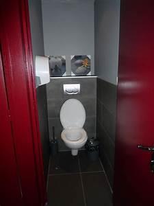 Décorer Ses Toilettes : comment decorer ses toilettes 10 photo deco deco wc ~ Premium-room.com Idées de Décoration