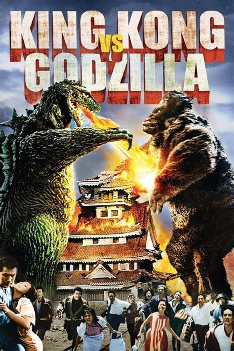regarder king kong contre godzilla film en