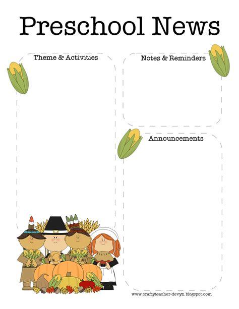 november thanksgiving preschool newsletter template the 589 | novnewsletterpres