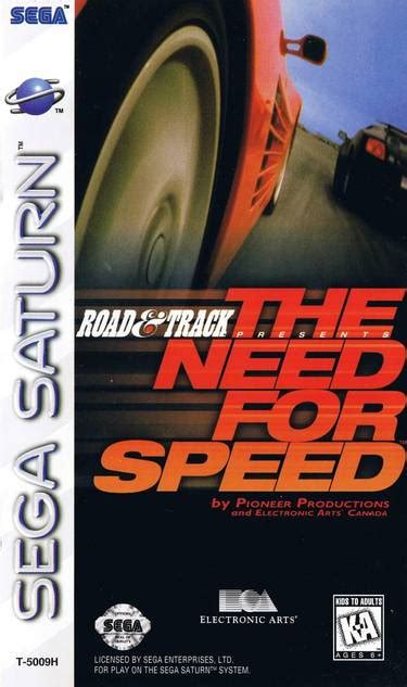Road & Track Presents - The Need For Speed ROM - Saturn ...