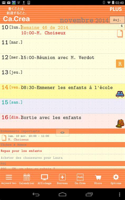 calendrier sur le bureau calendrier jorte applications android sur play
