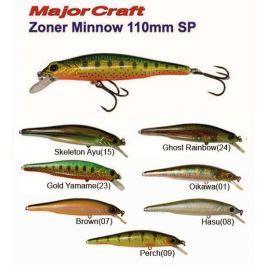 major craft zoner minnow  sp hard lures