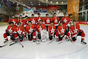 Men's National Team | HKIHA - Hong Kong Ice Hockey Association