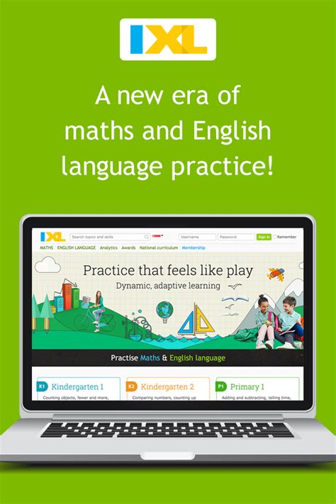 ixl primary 1 maths practice 569 | general sg