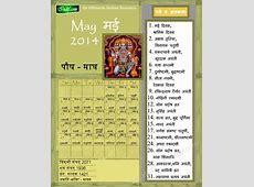 May 2014 Indian Calendar, Hindu Calendar