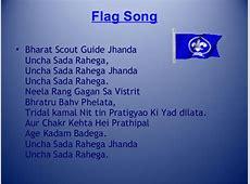 Bharat Scout & Guide KVK AJ