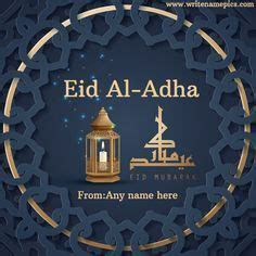 eid al adha  greeting cards pictures